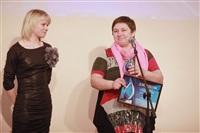 Самым активным тулякам вручили премию «Гражданская инициатива», Фото: 5