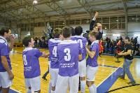 Кубок сборных дивизионов - 2016, Фото: 131