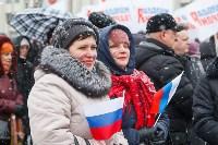 Митинг-концерт в честь годовщины присоединения Крыма к России, Фото: 4
