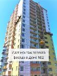 ЖК «Щегловка – Смарт» в Туле готовится к сдаче, Фото: 6