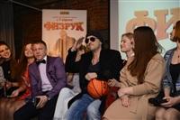 Дмитрий Нагиев стал физруком, Фото: 15