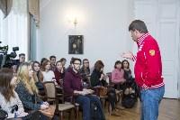Мастер-класс от Дмитрия Губерниева, Фото: 21