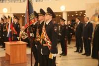 Присяга полицейских. 06.11.2014, Фото: 17