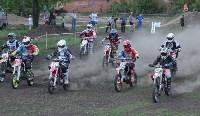 Юные мотоциклисты соревновались в мотокроссе в Новомосковске, Фото: 120