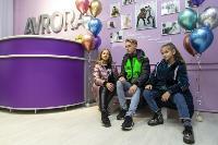 Открытие магазина Аврора, Фото: 53