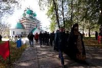 637-я годовщина Куликовской битвы, Фото: 151
