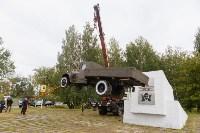 Памятник воинам-автомобилистам. Возвращение. 18.08.2015, Фото: 9