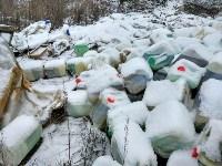 Незаконная свалка химикатов в Туле, Фото: 4