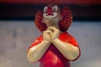 Музей клоунов в Туле, Фото: 28