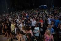 Фестиваль «LIVEнь» в Киреевске, Фото: 24