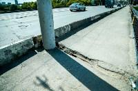 Рейд Myslo: в каком состоянии Тульские мосты, Фото: 13