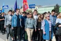 В Туле более 2500 учащихся вузов и колледжей посвятили в студенты, Фото: 44