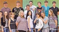 Новомосковск, Школа №2, 11а. , Фото: 113