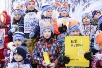 Лыжная России-2019, Фото: 78