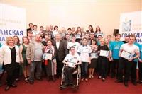 Самым активным тулякам вручили премию «Гражданская инициатива», Фото: 16
