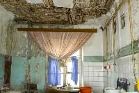 Общежитие г. Узловая, Фото: 2