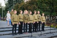 """Свеча памяти"" в Туле, Фото: 17"