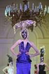 В Туле прошёл Всероссийский фестиваль моды и красоты Fashion Style, Фото: 41