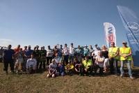 Кубок Тульской области по рыболовному спорту, Фото: 159