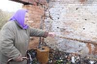 Погорельцы из деревни Пушкарская Слобода, Фото: 12