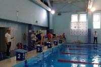 Знакомьтесь: тульские тренеры плавания, каратэ и фитнеса, Фото: 3