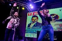 5sta Family: концерт в Туле, Фото: 18