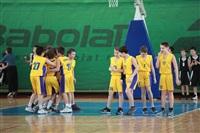 Открытие Всероссийского турнира по баскетболу памяти Голышева. 6 марта 2014, Фото: 10