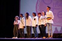 В Туле открылся I международный фестиваль молодёжных театров GingerFest, Фото: 156