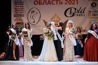 Миссис Тульская область - 2021, Фото: 281