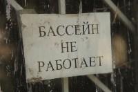 Владимир Груздев проинспектировал ремонт бассейна на улице Гоголевской. 8 июля 2015, Фото: 13