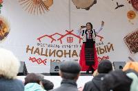 Фестиваль «Национальный квартал» в Туле: стирая границы и различия, Фото: 80