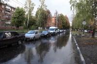 ремонт улицы Руднева, Фото: 6