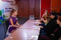 Кастинг на Мисс Студенчество 2016, Фото: 92