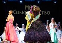 Мисс Совершенство-2014, Фото: 28