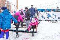 В Туле прошли массовые конькобежные соревнования «Лед надежды нашей — 2020», Фото: 25
