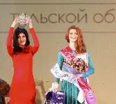 """Конкурс """"Мисс Студенчество Тульской области 2015"""", Фото: 237"""