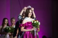 """""""Мисс Тула 2020"""", Фото: 13"""