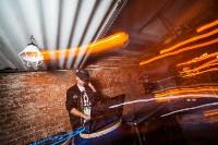 Вечеринка «In the name of rave» в Ликёрке лофт, Фото: 25