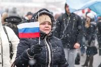 Митинг-концерт в честь годовщины присоединения Крыма к России, Фото: 15