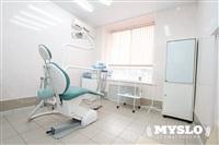 Максидент, стоматологическая клиника, Фото: 1