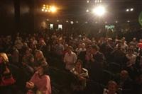 Кинофестиваль «Улыбнись, Россия». Открытие., Фото: 135