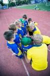 Открытый турнир по футболу среди детей 5-7 лет в Калуге, Фото: 33