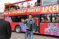 """Чествование """"Арсенала"""" в связи с выходом в Премьер-лигу, Фото: 17"""