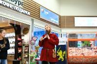 Гипермаркет Глобус отпраздновал свой юбилей, Фото: 56