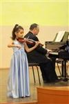 VIII областной конкурс среди исполнителей на струнно-смычковых инструментах, Фото: 5