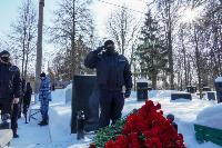 Мероприятия памяти Д. Е. Горшкова, Фото: 8