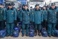 Тульское Управление МЧС принимает участие в тренировке  по готовности к паводку, Фото: 1