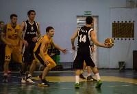 Тульская Баскетбольная Любительская Лига. Старт сезона., Фото: 98
