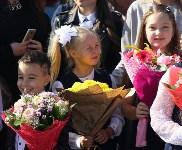 1 сентября в тульских школах прошли праздничные линейки , Фото: 20