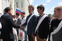 Торжества в честь Дня России в тульском кремле, Фото: 29